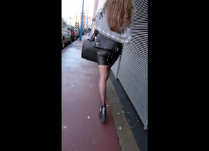 Milf leather skirt